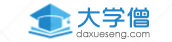 daxueseng.com