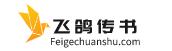 feigechuanshu.com