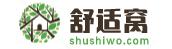 shushiwo.com
